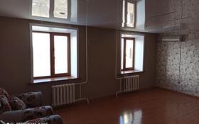 2-комнатная квартира, 71 м², 9/10 этаж, Сатпаева 13/6 за ~ 20.3 млн 〒 в Усть-Каменогорске