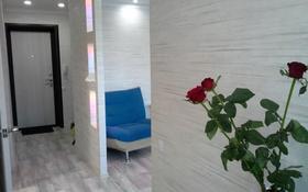 1-комнатная квартира, 34 м², 6/9 этаж посуточно, Бухар Жырау 63/4 — Ержанова за 10 000 〒 в Караганде, Казыбек би р-н