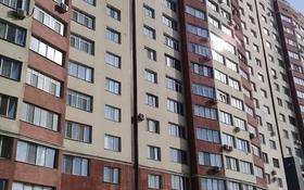 2-комнатная квартира, 98 м², 14/16 этаж, мкр Шугыла, Жуалы за 18.5 млн 〒 в Алматы, Наурызбайский р-н