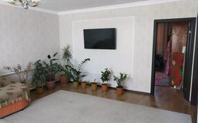 4-комнатный дом, 106 м², Кирдищева за 15.5 млн 〒 в Акколе