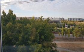 3-комнатная квартира, 63 м², 5/5 этаж, Ленина 189 за 11.5 млн 〒 в Рудном
