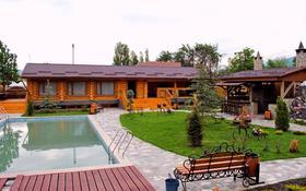 Гостевой дом за 210 млн 〒 в Бишкеке