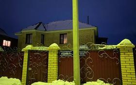 4-комнатный дом, 110 м², 8 сот., Аккайын (Берёзовая) 8 за 31.2 млн 〒 в Кокшетау