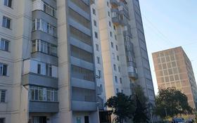 3-комнатная квартира, 70 м², 2/12 этаж, Назарбаева 173 за 24.5 млн 〒 в Талдыкоргане