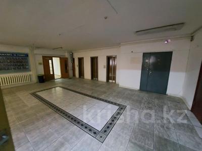Офис площадью 16.5 м², Казыбек би 65 — Назарбаева за 56 000 〒 в Алматы