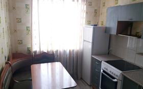 3-комнатная квартира, 69 м², 9/9 этаж помесячно, улица Ауэзова 83 — Беркимбаева за 75 000 〒 в Экибастузе