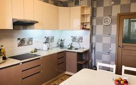 3-комнатная квартира, 84 м², 3/12 этаж, Сатпаева 90/20 за 46 млн 〒 в Алматы, Бостандыкский р-н