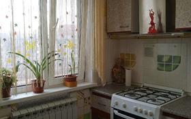 3-комнатная квартира, 62 м², 5/5 этаж, Л.Толстого 91 — Курмангазы за 13 млн 〒 в Уральске