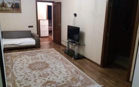 2-комнатная квартира, 70 м², 1/5 этаж помесячно, Есенова за 100 000 〒 в