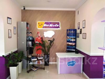 Магазин площадью 51.8 м², Желтоксан 132 — Богенбай батыра за 60 млн 〒 в Алматы, Алмалинский р-н — фото 5