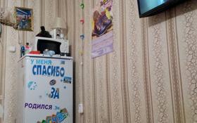 1-комнатный дом, 18 м², Улица Просторная 4 за 2 млн 〒 в Уральске