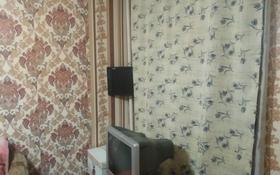 10-комнатный дом, 200 м², 1.1 сот., Маршака за 40 млн 〒 в Алматы, Алмалинский р-н