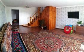 4-комнатный дом, 148 м², Логвина 21 за 17.5 млн 〒 в Усть-Каменогорске