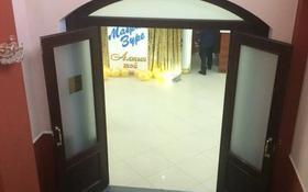 Банкетный зал за 200 млн 〒 в Балхаше