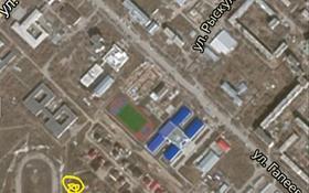Участок 10 соток, мкр Юго-Восток, 30й микрорайон ж.м.1 за 10.5 млн 〒 в Караганде, Казыбек би р-н