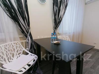 1-комнатная квартира, 45 м², 3/9 этаж посуточно, Сауран 2 — Достык за 10 000 〒 в Нур-Султане (Астана), Есиль р-н — фото 6
