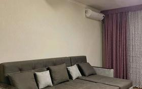 2-комнатная квартира, 44 м², 4/5 этаж посуточно, Толе Би 12А за 9 000 〒 в Шымкенте
