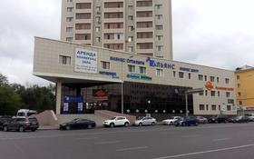 Офис площадью 37 м², Женис 72 — Илияса Есенберлина за 4 000 〒 в Нур-Султане (Астана), Сарыарка р-н