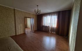 3-комнатная квартира, 97.8 м², 14/23 этаж, Шокана Валиханова 5 за 28.5 млн 〒 в Нур-Султане (Астана), р-н Байконур