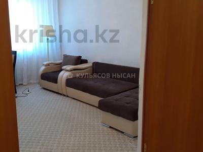 3-комнатная квартира, 92 м², 7/12 этаж, Кабанбай батыра за 28.4 млн 〒 в Нур-Султане (Астана) — фото 3