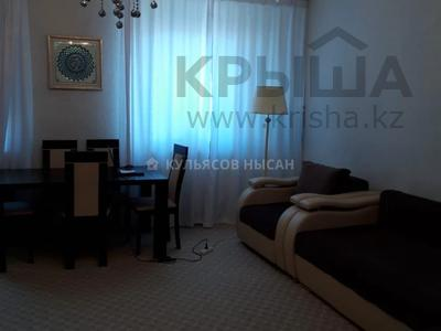 3-комнатная квартира, 92 м², 7/12 этаж, Кабанбай батыра за 28.4 млн 〒 в Нур-Султане (Астана) — фото 4