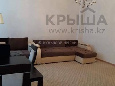 3-комнатная квартира, 92 м², 7/12 этаж, Кабанбай батыра за 28.4 млн 〒 в Нур-Султане (Астана) — фото 8