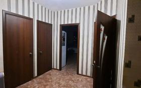 2-комнатная квартира, 64 м², 5/5 этаж, 5-й микрорайон 4/6 за 14.9 млн 〒 в Аксае