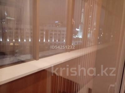 Офис площадью 116 м², Достык за 250 000 〒 в Нур-Султане (Астана), Есиль р-н — фото 10