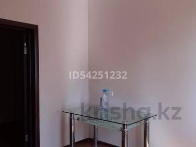 Офис площадью 116 м², Достык за 250 000 〒 в Нур-Султане (Астана), Есиль р-н — фото 5