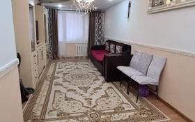 2-комнатная квартира, 45.1 м², 3/5 этаж, Авангард 3 Мкр 45 за 12.3 млн 〒 в Атырау