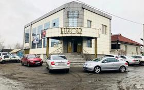 Помещение площадью 200 м², Аймаутова 125 за 700 〒 в Семее