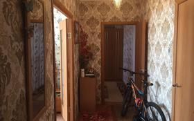 2-комнатная квартира, 52 м², 5/6 этаж, Боровской 74 за 11.7 млн 〒 в Кокшетау