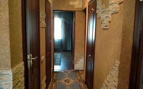 3-комнатная квартира, 69.7 м², 2/3 этаж помесячно, 2 оо за 90 000 〒 в Капчагае