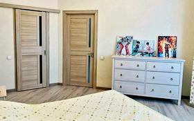 2-комнатная квартира, 75 м², 7/14 этаж помесячно, Достык за 430 000 〒 в Алматы, Медеуский р-н