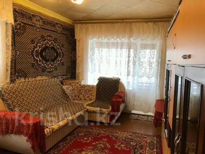 2-комнатная квартира, 36 м², 5/5 этаж посуточно, Ленина 14 — Агбай батыра за 6 500 〒 в Балхаше — фото 2