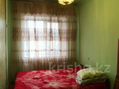 2-комнатная квартира, 36 м², 5/5 этаж посуточно, Ленина 14 — Агбай батыра за 6 500 〒 в Балхаше — фото 6