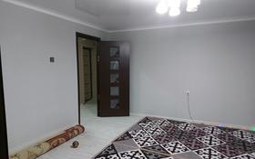 4-комнатная квартира, 65 м², 8/9 этаж, 7-й микрорайон 11 — Металлург за 11 млн 〒 в Темиртау