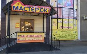 Магазин площадью 365 м², улица Сатпаева 73 — улица Байконурова за 65 млн 〒 в Жезказгане