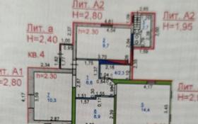 3-комнатный дом, 53 м², 2.2 сот., Ростовская 93 за 4.5 млн 〒 в Павлодаре