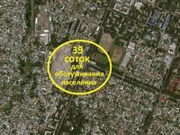 Участок 39 соток, проспект Сакена Сейфуллина — Будённого за 418 млн 〒 в Алматы, Турксибский р-н