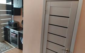 2-комнатная квартира, 33 м², 6/6 этаж, Кенесары Хана за 16 млн 〒 в Алматы, Бостандыкский р-н