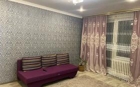 1-комнатная квартира, 35 м², 9/9 этаж, 5-й микрорайон 21 за 7.6 млн 〒 в Аксае