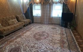 3-комнатный дом, 75 м², 5 сот., проспект Абулхаир Хана 27 за 17 млн 〒 в Уральске