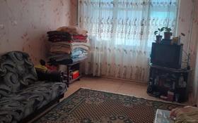 2-комнатная квартира, 42.5 м², 1/5 этаж, проспект Абая 36 за 5 млн 〒 в