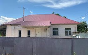 4-комнатный дом, 82.4 м², 10 сот., Сейфуллина — Макатаева за 17 млн 〒 в