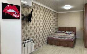 1-комнатная квартира, 30 м², 3/10 этаж посуточно, 5-й мкр, 5 мкр 22 за 8 000 〒 в Актау, 5-й мкр