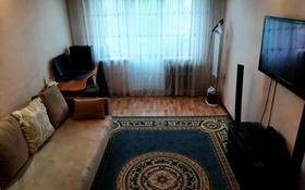 2-комнатная квартира, 48 м², 3/5 этаж, 5-й микрорайон 37/1 за 7 млн 〒 в Темиртау