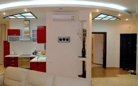 2-комнатная квартира, 90 м² помесячно, Кабанбай батыра 87 — Абылайхана за 500 000 〒 в Алматы, Алмалинский р-н