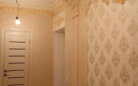 1-комнатная квартира, 45.3 м², 4/4 этаж, Береке микрорайон 1 за 16 млн 〒 в Костанае