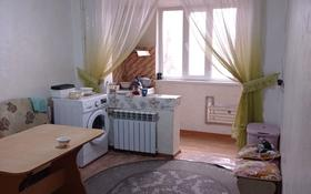 4-комнатная квартира, 75 м², 3/4 этаж, Тонкуруш за 13.5 млн 〒 в Таразе